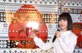 スターバックスコーヒー『クリスマス ケーキ イルミネーション』点灯式に出席した浜辺美波 (C)ORICON NewS inc.