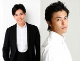 11月4日放送『7.2 新しい別の窓』に出演する要潤(左)と勝地涼