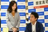 金曜ドラマ『大恋愛〜僕を忘れる君と』第5話から出演する木南晴夏、ムロツヨシ(C)TBS