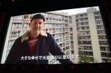 第31回東京国際映画祭』(TIFF)のクロージングセレモニーにメッセージを寄せたミカエル・アース監督