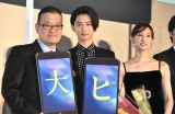 映画『スマホを落としただけなのに』初日舞台あいさつに登壇した(左から)中田秀夫監督、千葉雄大、北川景子 (C)ORICON NewS inc.