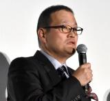 映画『スマホを落としただけなのに』初日舞台あいさつに登壇した中田秀夫監督 (C)ORICON NewS inc.
