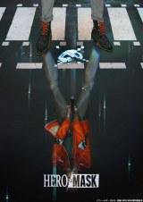 オリジナルアニメ『HERO MASK』キャラクタービジュアル(C)フィールズ・ぴえろ・創通/ HERO MASK製作委員会