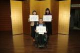 『2018年度 第39回BKラジオドラマ脚本賞』が発表 最優秀賞に山本雅嗣さんの『幻タクシー』