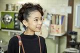 金曜ナイトドラマ『僕とシッポと神楽坂』第5話ですず芽を演じる趣里 (C)テレビ朝日