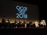 『平昌2018冬季オリンピック公式映画:クロッシング・ビヨンド』上映イベントの模様 (C)ORICON NewS inc.