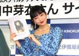 『0-18 ゼロカラジュウハチ』発売記念イベントの囲み取材に出席した田中芽衣 (C)ORICON NewS inc.