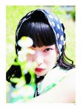 『田中芽衣スタイルブック 0-18 ゼロカラジュウハチ』田中芽衣著(発行:KADOKAWA)(C)Miku Shioya