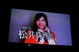SKE48新曲センターは松井珠理奈