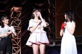 SKE48の新曲「Stand by you」で初選抜された荒井優希