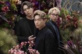 ABCドラマ『深夜のダメ恋図鑑』エンディングテーマ曲を担当するSonar Pocket