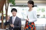 Sonar Pocketボーカルのko-daiがABCドラマ『深夜のダメ恋図鑑』第5話で「ダメ男」役で役者デビュー(C)ABC