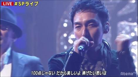 『7.2 新しい別の窓』で熱唱する草なぎ剛(C)AbemaTV