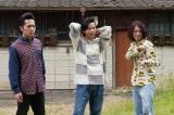 『今日から俺は!!』の模様(C)日本テレビ