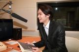 月9ドラマ『SUITS/スーツ』第5話の副音声に挑戦する磯村勇斗(C)フジテレビ