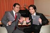 月9ドラマ『SUITS/スーツ』第5話の副音声に挑戦する小手伸也と磯村勇斗 (C)フジテレビ