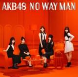 AKB48 54thシングル「NO WAY MAN」初回限定盤Type-A