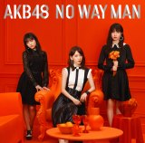 AKB48 54thシングル「NO WAY MAN」通常盤Type-A