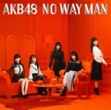 AKB48 54thシングル「NO WAY MAN」初回限定盤Type-B