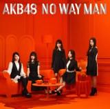 AKB48 54thシングル「NO WAY MAN」初回限定盤Type-C
