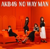AKB48 54thシングル「NO WAY MAN」初回限定盤Type-D