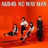 AKB48 54thシングル「NO WAY MAN」初回限定盤Type-E