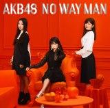 AKB48 54thシングル「NO WAY MAN」通常盤Type-B