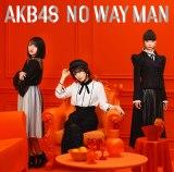 AKB48 54thシングル「NO WAY MAN」通常盤Type-C