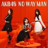 AKB48 54thシングル「NO WAY MAN」通常盤Type-D