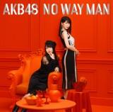 AKB48 54thシングル「NO WAY MAN」通常盤Type-E