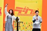 BSラジオ『ハライチ岩井勇気のアニニャン!』公開イベントの模様