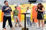 木曜JUNK『おぎやはぎのメガネびいき』と金曜JUNK『バナナマンのバナナムーンGOLD』が公開イベント