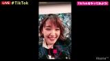 「TikTok」に挑戦した剛力彩芽(C)AbemaTV