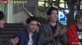 『7.2 新しい別の窓』に要潤&勝地涼が出演(C)AbemaTV
