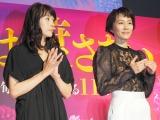 新土曜ナイトドラマ『あなたには渡さない』の第1話試写会イベントに出席した(左から)水野美紀、木村佳乃 (C)ORICON NewS inc.