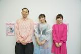 NHK名古屋放送局制作の音楽番組『Uta-Tube』11月3日放送のライブゲストは井上苑子(中央)。番組MCの鉄平(左)と橋詰彩季アナウンサー(C)NHK