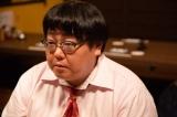 タイムマシーン3号の関太が残念なダメ男を熱演=ABCドラマ『深夜のダメ恋図鑑』第5話より(C)ABC