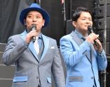 『御堂筋ランウェイ』に登場した千鳥・大吾(左)とノブ (C)ORICON NewS inc.