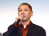 映画『夜明け』の完成披露舞台あいさつに出席したYOUNG-DAIS (C)ORICON NewS inc.