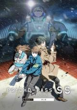 『PSYCHO-PASS サイコパス Sinners of the System』 Case.1 罪と罰ビジュアル (C)サイコパス製作委員会