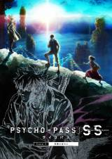 『PSYCHO-PASS サイコパス Sinners of the System』Case.3恩讐の彼方に__ ビジュアル (C)サイコパス製作委員会