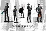 『PSYCHO-PASS サイコパス Sinners of the System』オリジナルクリアポストカード(C)サイコパス製作委員会