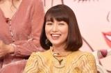 6日放送の『有田哲平の夢なら醒めないで』もっと知ってよ!ミュージカル女優SPに出演する新妻聖子(C)TBS