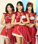 TOKYO MX『MIRAI系 アイドルTV』の番組取材会に出席した純情のアフィリア (C)ORICON NewS inc.
