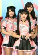 TOKYO MX『MIRAI系 アイドルTV』の番組取材会に出席したイケてるハーツ (C)ORICON NewS inc.