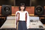 <NHK>2020応援ソング「パプリカ」新バージョンを歌唱する上白石萌歌(C)NHK