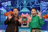 10日放送の『芸能人が本気で考えた!ドッキリGP』に出演する(左から)東野幸治、小池栄子 (C)フジテレビ