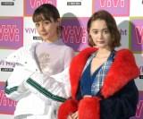 (左から)『ViVi』モデル卒業を発表したトリンドル玲奈、玉城ティナ (C)ORICON NewS inc.