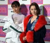 『ViVi Night in TOKYO 2018 HALLOWEEN PARTY』に出演した(左から)トリンドル玲奈、玉城ティナ (C)ORICON NewS inc.