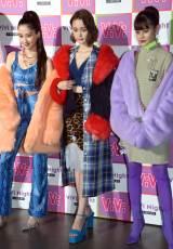 『ViVi Night in TOKYO 2018 HALLOWEEN PARTY』の開演前囲み取材に出席した(左から)河北麻友子、玉城ティナ、emma (C)ORICON NewS inc.